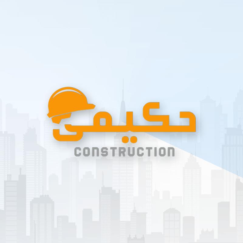 Business Logo Design Service